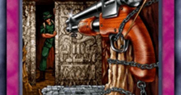 【遊戯王デュエルリンクス】地獄の扉越し銃の評価と入手方法