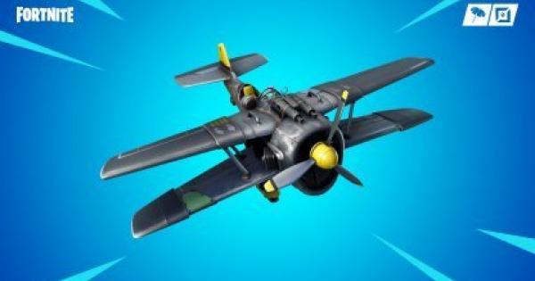 【フォートナイト】「複数のマッチでX-4ストームウイングを使う」チャレンジ攻略【FORTNITE】