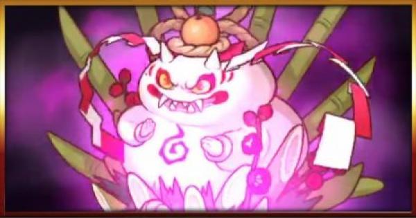 【プリコネR】邪餅神ガミィ(ベリーハード)の攻略とオススメ編成【プリンセスコネクト】