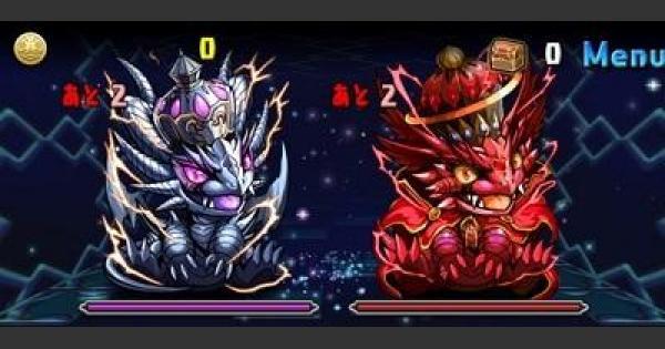 【パズドラ】超キングカーニバルの攻略と周回パーティ