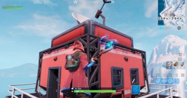 【フォートナイト】「航空管制塔の上でダンスをする」チャレンジ攻略!【FORTNITE】