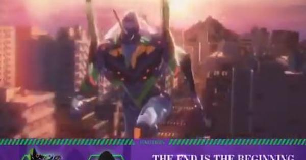 【荒野行動】エヴァンゲリオンコラボ!?(ついに正式発表!)