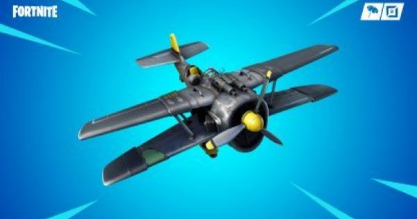 【フォートナイト】「飛行中X-4ストームウイングを壊す」チャンレンジ攻略【FORTNITE】