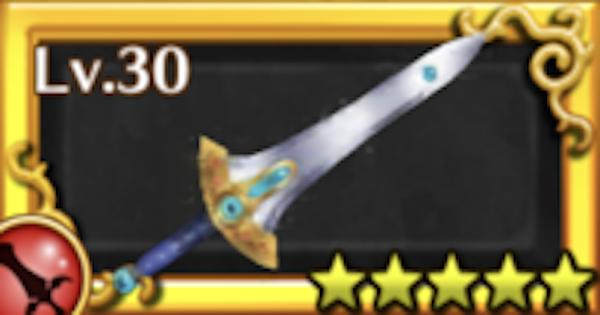 【白猫】アノコロノ剣(シュットソード)の評価 | 不具合勇者配布
