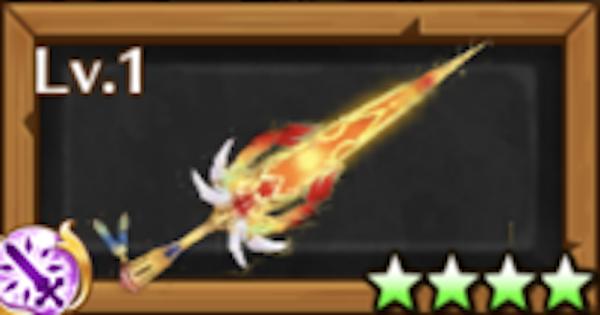 【白猫】ソアラモチーフ武器(輝剣)/かがやきのほうけんの評価