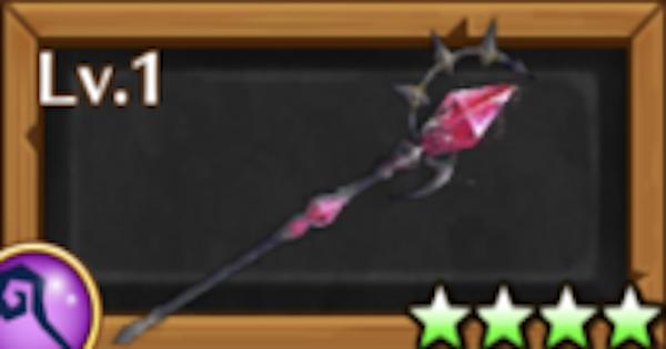 【白猫】オスクロルモチーフ武器(杖)/ルーナ・ヴァリタの評価