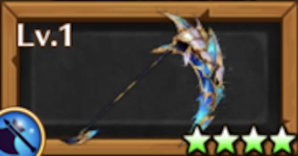 【白猫】カルロスモチーフ武器(斧)/魔王の鎌の評価