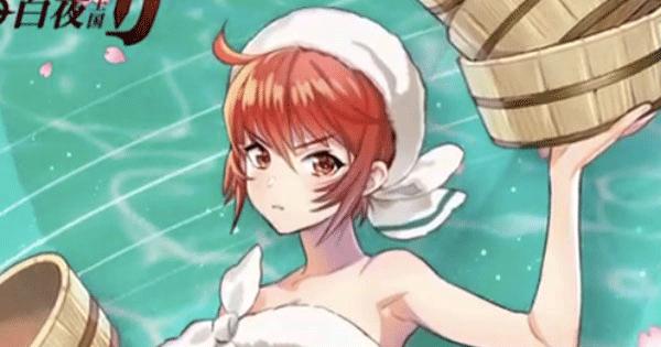 【FEH】温泉ヒノカの評価!個体値とおすすめスキル継承【FEヒーローズ】