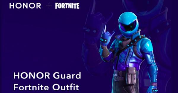 新限定スキン「HONOR Guard」の入手方法とスキン情報