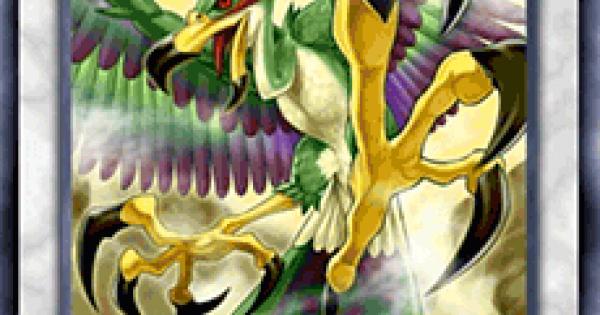 【遊戯王デュエルリンクス】霞鳥クラウソラスの評価と入手方法
