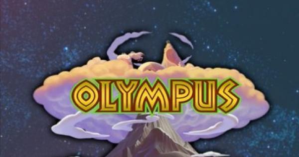 オリンポスの宝箱の全場所一覧とマップ | 幸運のマーク