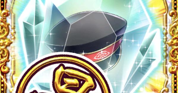 【黒猫のウィズ】看守帽の効果と入手方法