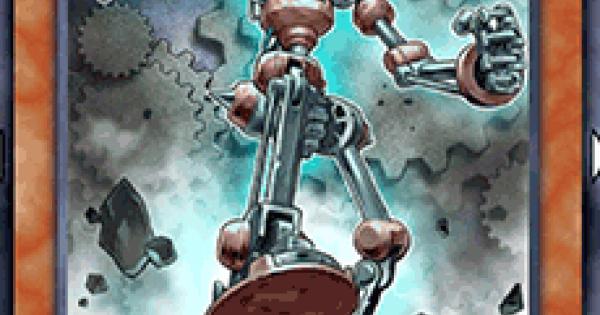 【遊戯王デュエルリンクス】古代の機械素体の評価と入手方法