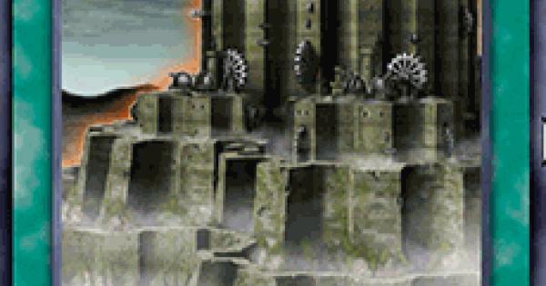 【遊戯王デュエルリンクス】古代の機械要塞の評価と入手方法