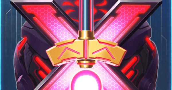 【FGO】『星断ちの邪聖剣』の性能
