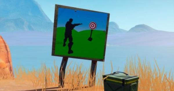 【フォートナイト】「射撃場で5以上のスコアを獲得する」チャレンジ攻略【FORTNITE】