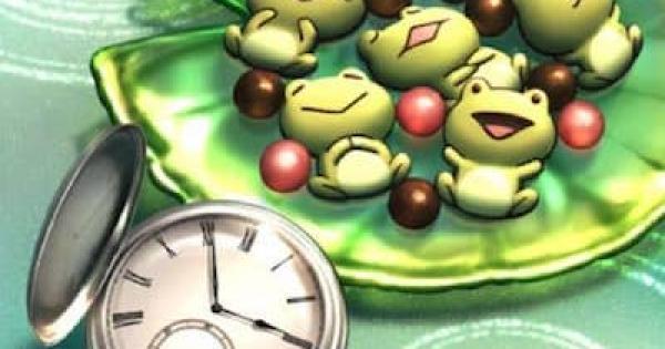 【FGO】『懐中時計&カエルチョコ』の性能