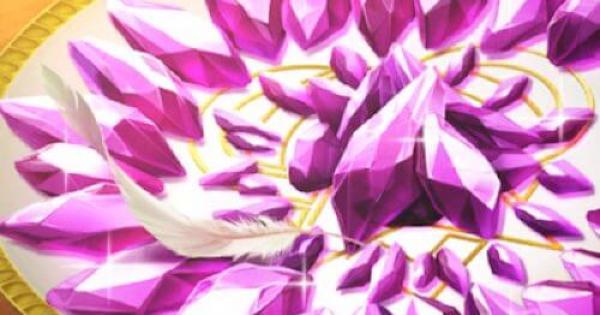 【FGO】『紫水晶の砂糖菓子』の性能