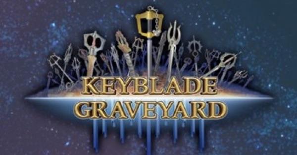 キーブレード墓場のマップ|宝箱一覧