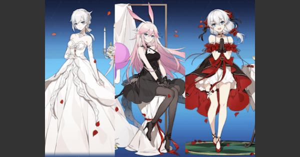 【崩壊3rd】バレンタインセット聖痕の評価と装備おすすめキャラ