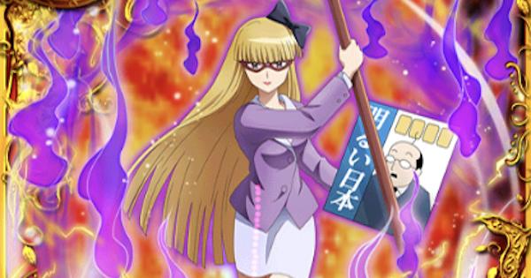 【黒猫のウィズ】美人秘書(高橋留美子コラボ)の評価