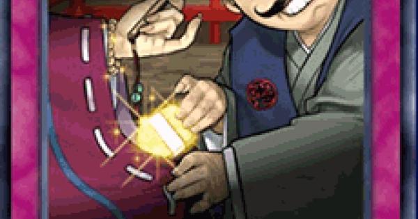 【遊戯王デュエルリンクス】魔宮の賄賂の評価と入手方法