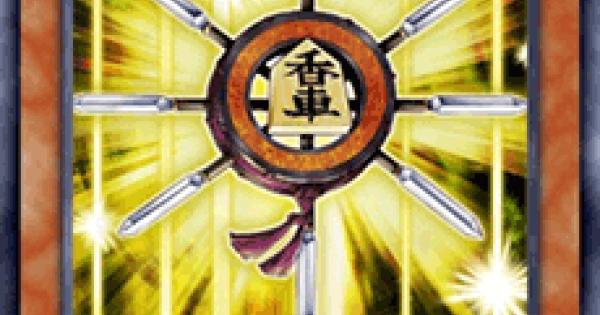【遊戯王デュエルリンクス】ラインモンスター スピア・ホイールの評価と入手方法