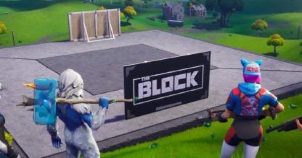 【フォートナイト】ザ・ブロックで宝箱や弾薬箱を開ける【FORTNITE】