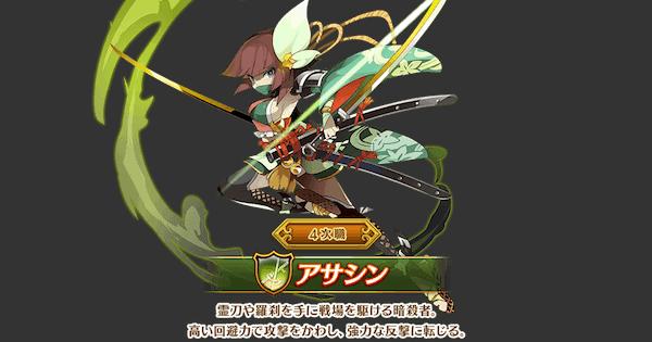 【ログレス】アサシンよりぬき武器確率アップガチャシミュ【剣と魔法のログレス いにしえの女神】