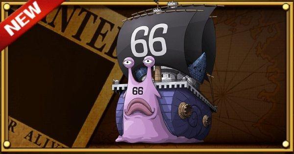 船|ジェルマ66の船の評価