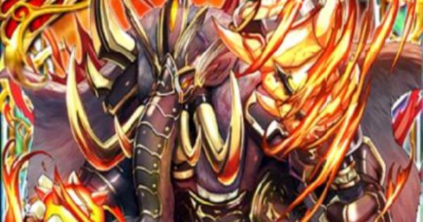 【黒猫のウィズ】ドゥンバ(大魔道杯ギルドマスターズ)の評価