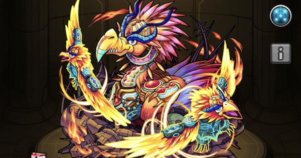 【モンスト】ロック鳥の最新評価!適正神殿とわくわくの実