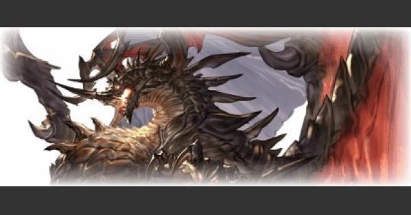 【グラブル】神撃の竜(召喚石)の評価【グランブルーファンタジー】