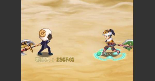 【ログレス】ブレイカーへの転生【タイマン】vsザックの攻略【剣と魔法のログレス いにしえの女神】