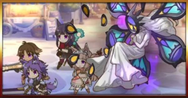 【プリコネR】嘆きの女神(スペシャルバトル)攻略と各モードの討伐編成【プリンセスコネクト】