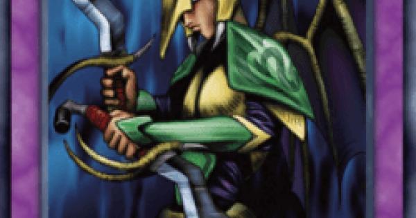 【遊戯王デュエルリンクス】魔装騎士ドラゴネスの評価と入手方法