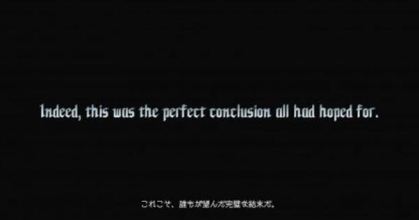 【デビルメイクライ5】ミッション(ストーリー)攻略一覧 ネタバレ注意あらすじまとめ【DMC5】
