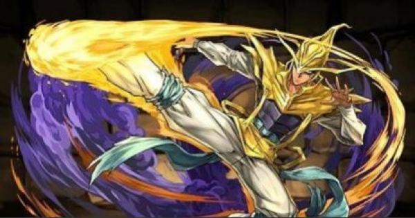 【パズドラ】仙水忍の最新テンプレパーティ