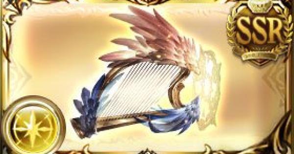 【グラブル】ハープ・オブ・ハルワアムル(ハルマル琴)の性能|光天司武器【グランブルーファンタジー】
