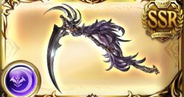 サイス・オブ・ベリアル(ベリアル斧)の性能まとめ|闇天司武器