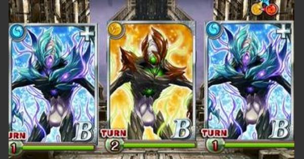 【黒猫のウィズ】幻魔特区スザク2『鋼鉄級』攻略&デッキ構成