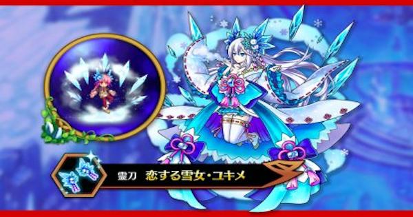 【ログレス】ユニゾンリーグコラボアサシンガチャシミュレーター【剣と魔法のログレス いにしえの女神】