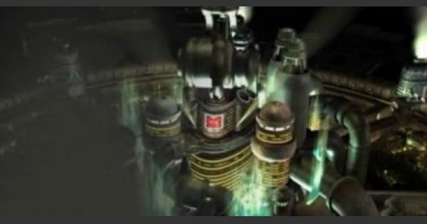 【FF7】「壱番魔晄炉の爆破」のストーリー攻略チャート【ファイナルファンタジー7】