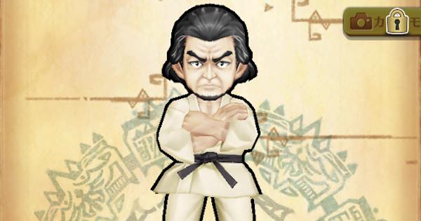 【白猫】ヤナギさん(瘴滅の拳鬼)の攻略と行動パターン