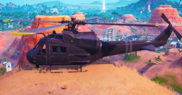 【フォートナイト】島に上陸した謎のヘリコプターの正体に迫る!【FORTNITE】