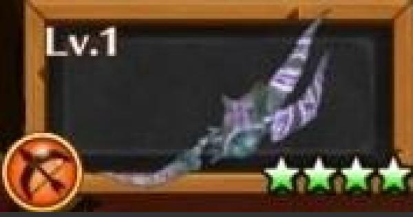 【白猫】呪弓/呪われし弓の評価と必要ルーン数