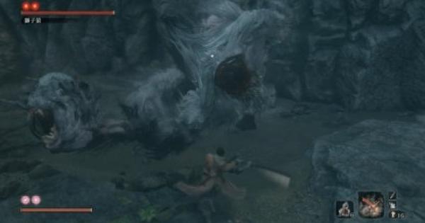 【SEKIRO】首なし獅子猿(葦名の底)の攻略と簡単な倒し方【隻狼】