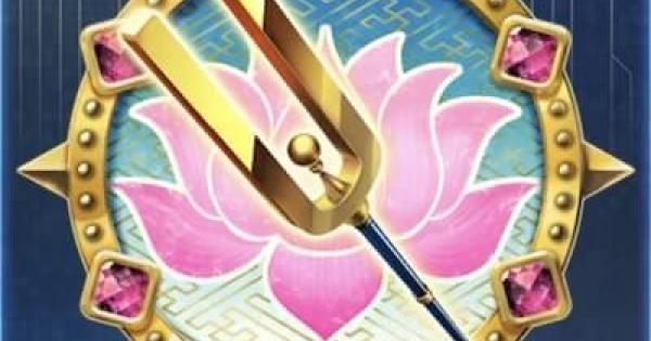 【FGO】『愛と行動と知恵の槍』の性能
