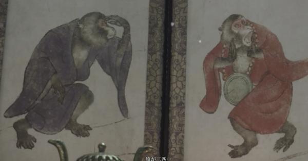【SEKIRO】見る猿、聞く猿、言う猿、の攻略と倒し方【隻狼】