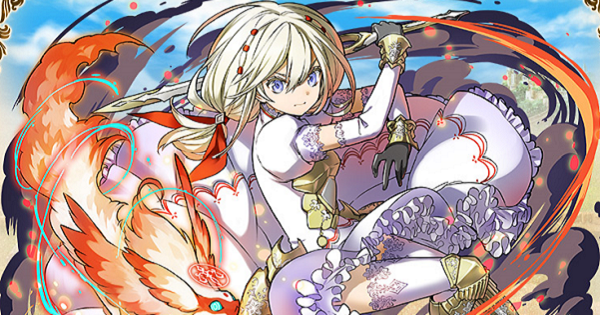 【サモンズボード】剣姫ティセラの評価と使い方